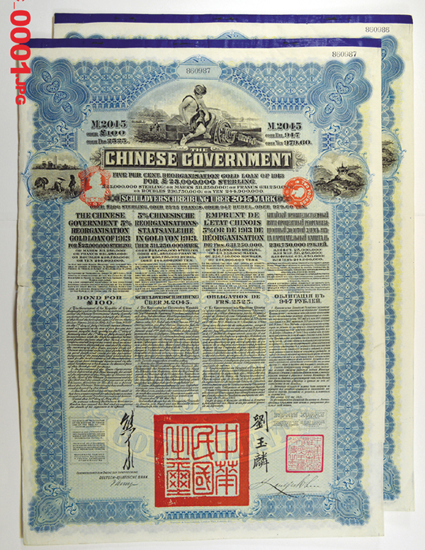 Chinese Government 5% Reorganization Gold Loan of 1913 Pair.