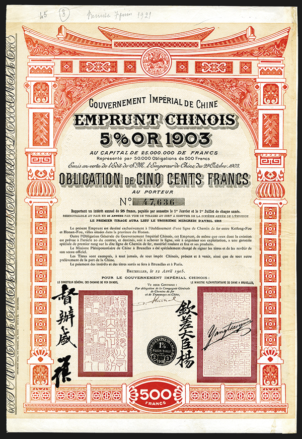 Banque Industrielle De Chine, 1920 Issued Bond..