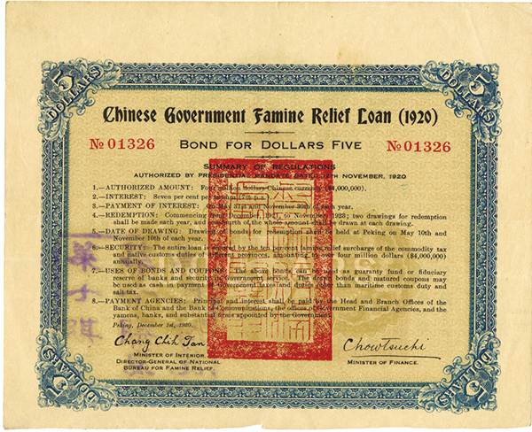 Chinese Government Famine Relief Loan, 1920 Issued Bond.