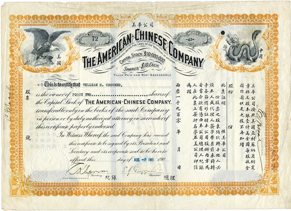American-Chinese Co., 1910 Issued Stock Certificate Signed by Solomon Guggenheim.