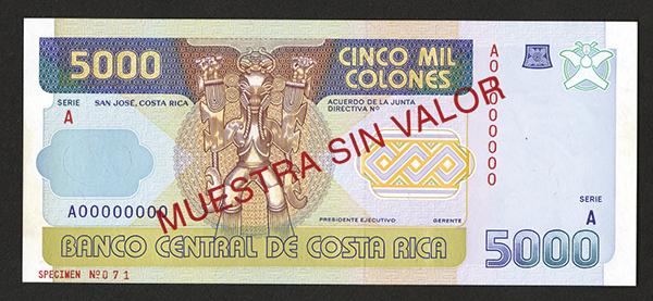 Banco Central De Costa Rica, 1991-95 Specimen Banknote.
