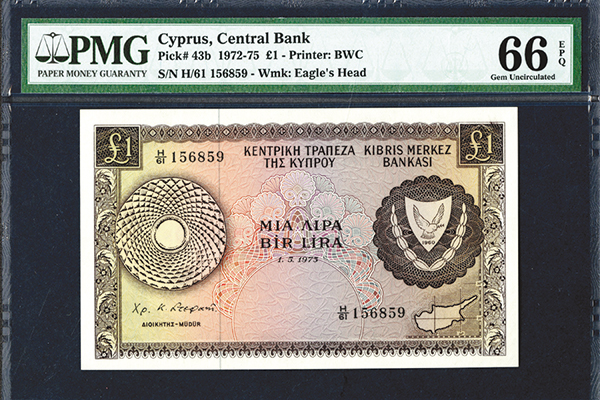 Central Bank of Cyprus. 1973 High Grade Issue.