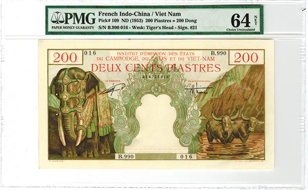 Institut D'Emission Des Etats Du Cambodge, Du laos Et Du Viet-Nam, ND (1953) Issued Banknote.