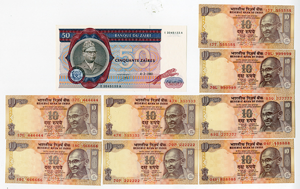Reserve Bank of India, 1996-99 ND Issue Solid Serial Numbers