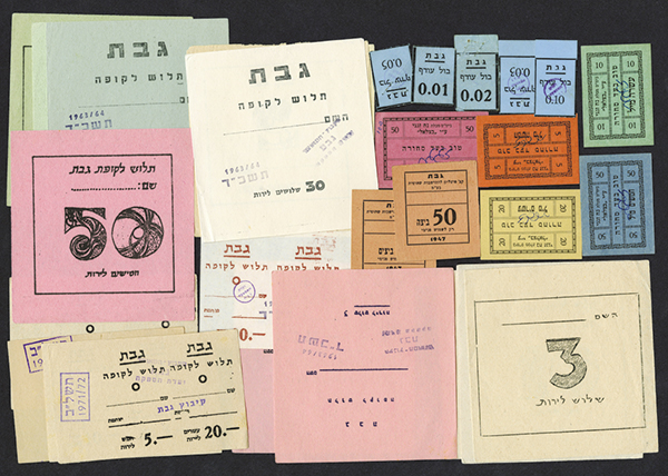Group of Israeli Kibbutz Scrip ca.1950-70's