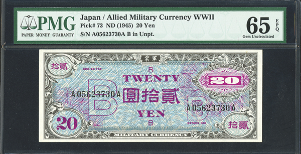 Allied Military Currency ND (1945) ÒBÓ issued note.