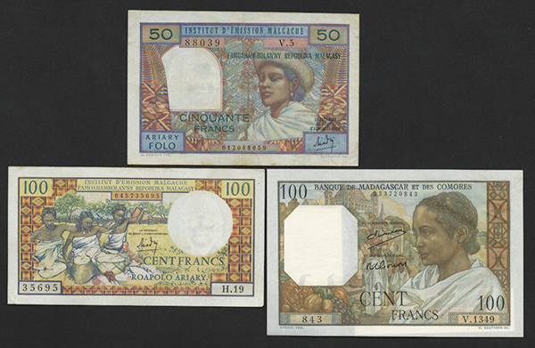 Banque de Madagascar et des Comores ND(1950-51) Bank Note Issue