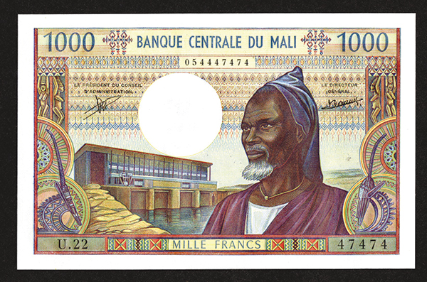 Banque Centrale du Mali. 1970 ND Issue.