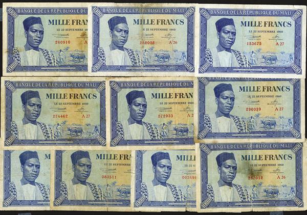 Banque de la Republique du Mali. First 1960 dated issue.