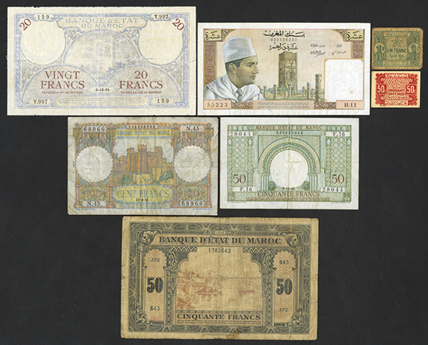 Banque D'Etat du Maroc, Empire  Bank Note Issues