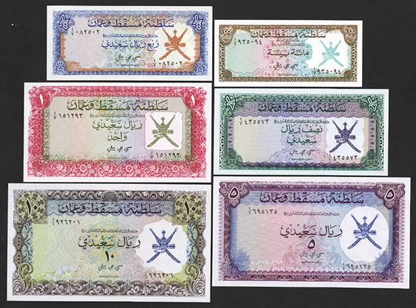 Sultanate of Muscat and Oman, 1970 ND Issue Banknote Set.