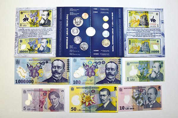 Banca Nationala a Romaniei, 2005 Official Coin & Banknote Sets.