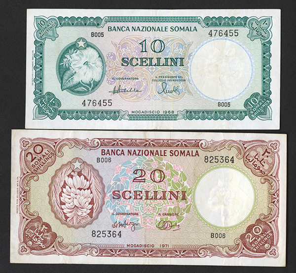 Banca Nazionale Somala 1968,1971 Bank Note Issues