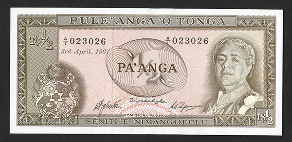 Government of Tonga 1967 Bank Note Issue