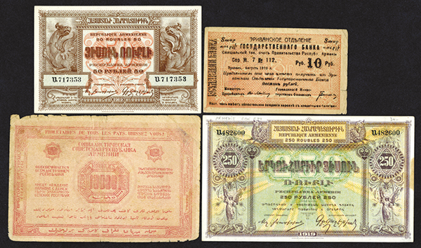 Armenia, 1919-1921 Issues, Quartet of Issued Notes