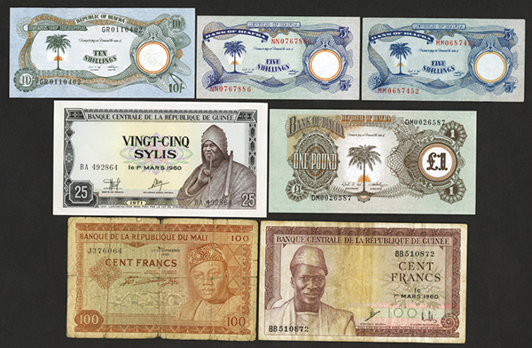 Bank of Biafra ND(1968-69) Bank Note Issue,