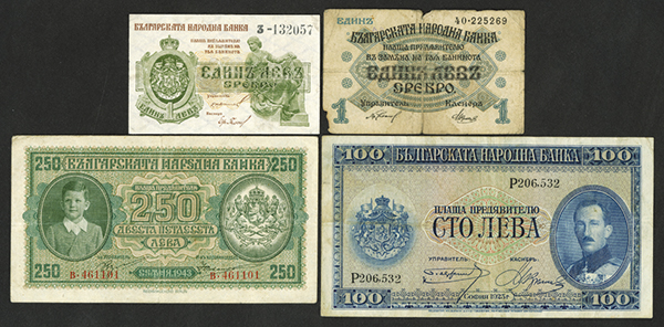 Bulgarian National Bank ND(1916) Ð 1943 Bank Note Issues