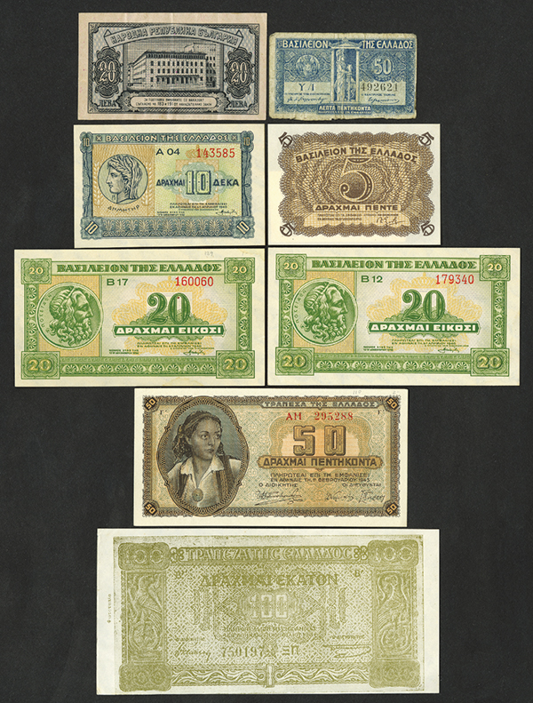 Bulgarian National Bank 1947 Issue, Greece Kingdom ND(1920) Treasury Note Issue; 1940's Kingdom and Bank Issues
