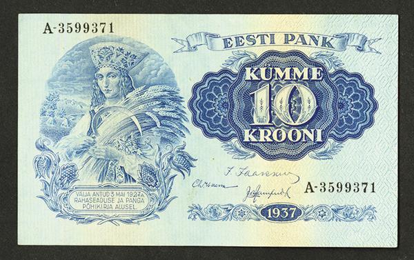 Eesti Vabariigi Kassataht. 1937 Issue.