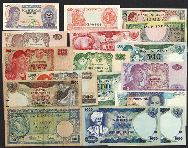 Bank Indonesia 1960's Ð 1970's Bank Note Issues