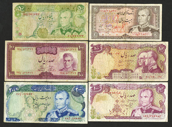 Bank Markazi Iran, 1971-76 issue banknotes.