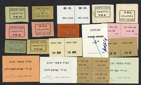 Group of Israeli Kibbutz Scrip ca.1950-70's