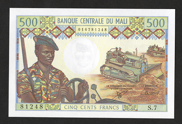 Banque Centrale du Mali ND(1973-84) Bank Note Issue