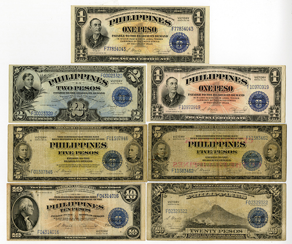 Philippines Banknote Assortment, ca. 1945 All