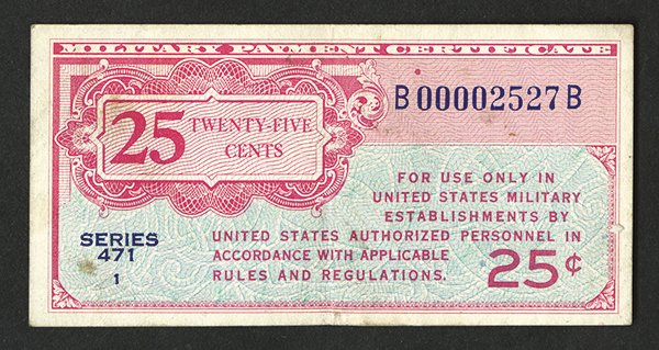 Military Payment Certificate. Series 471.