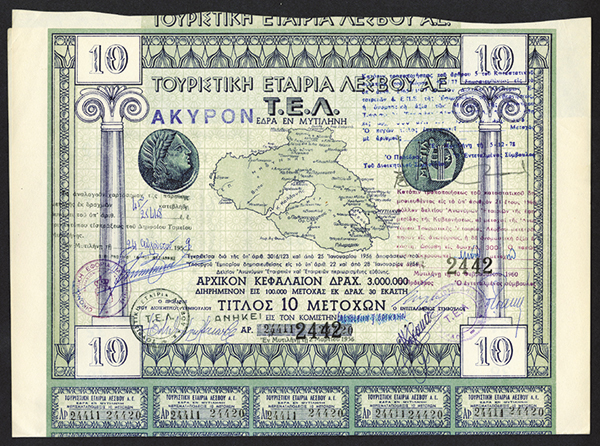 Island of Lesbos (Mitilini). 1956 Bond