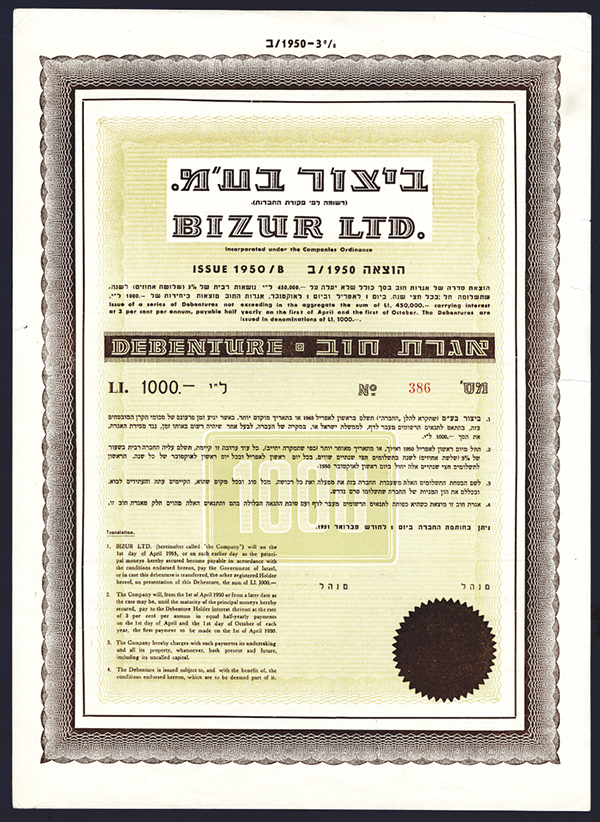 Bizur LTD., 1950  Bond