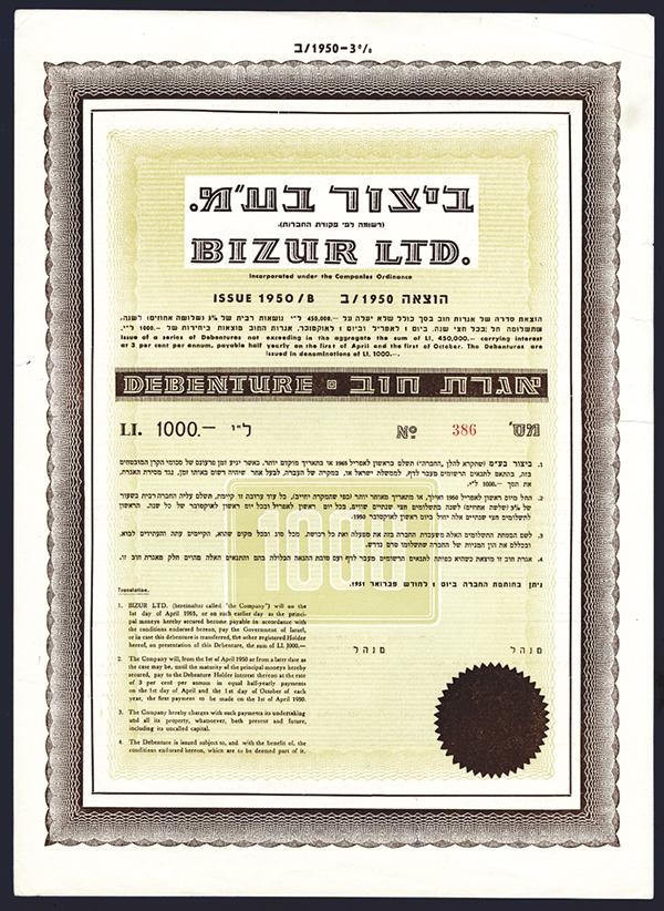 Bizur LTD., 1950 Bond