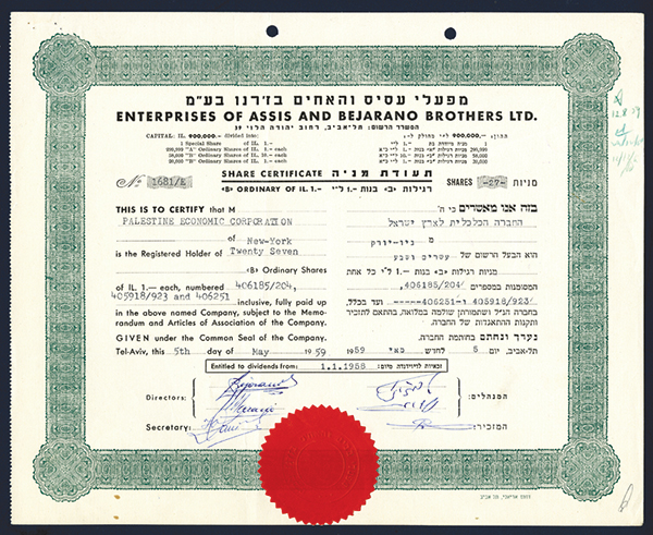 Enterprises of Assis and Bejarano Brothers LTD., 1959 Issued Stock