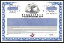 Guangshen Railway Company Limited, Specimen ADR Stock Certificate.