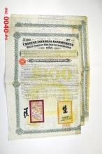 Chinese Imperial Government Honan Railway 1905