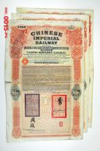 Chinese Imperial Railway Gold Loan, Canton - Kowloon Railway. 1907.