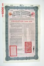 Kaiserlich Chinesische Tientsin-Pukow-Staatseisenbahn-Erganzungs-Anleihe von Bank.