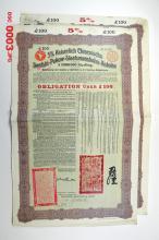 Kaiserlich Chinesische Tientsin-Pukow Staatseisenbahn Anleihe, 1908. Deutsche-Asiatische Bank.