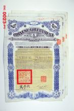 Chinese Government Gold Loan of 1912.