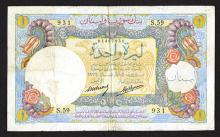 Banque de Syrie et du Liban. 1939 Issue.
