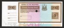 Republic of the Philippines - Premyo Savings Bond 1979 Specimen.