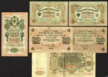 State Credit Notes. 1905; Small Change Notes, 1915.