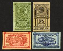 Far Eastern Republic, 1920 Credit Notes Issue.