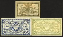 Government of the Russian Eastern Border Regions. Government Bank. Chita. 1920 Issue.
