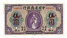 Commercial Bank of China, 1920