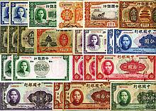 Bank of China. 1918-40 Issue Assortment.