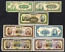 Central Bank of China, 1944 Issue Banknote Assortment.