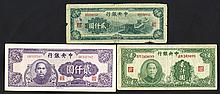 Central Bank of China, 1945 Issue Banknote Assortment.