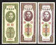 Central Bank of China, 1947 Issue Banknote Trio.