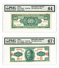 Central Bank of China, Unlisted Essay Banknote, 1949 Gold Chin Yuan Issue Uniface Front and Back Specimens.